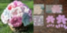 paper flower kit.jpg