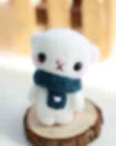 felting kit bear white.jpg