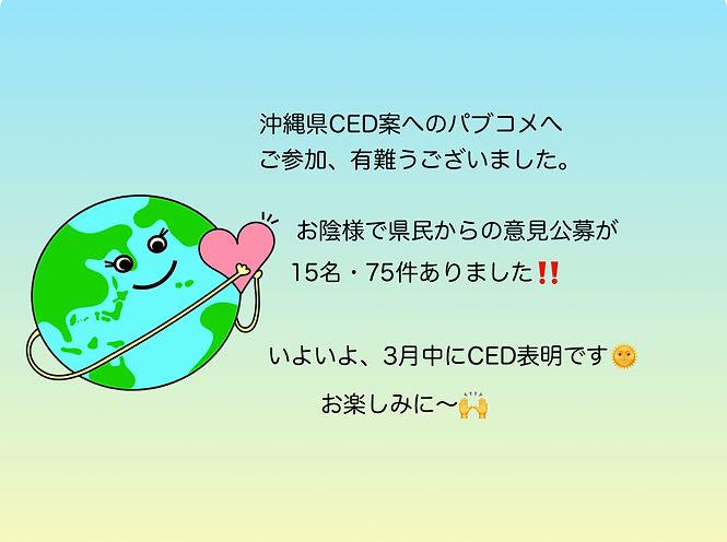 IMG_6C13008FC045-1.jpeg