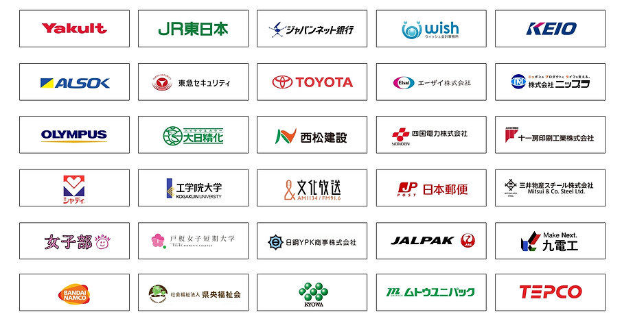 取引企業実績_企業ロゴ一覧.jpg