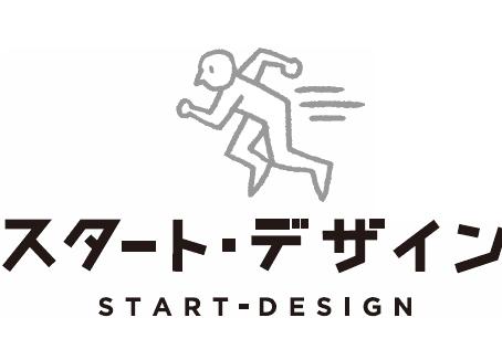 初めての方へ:50代からの起業ステーション「スタート・デザイン」とは