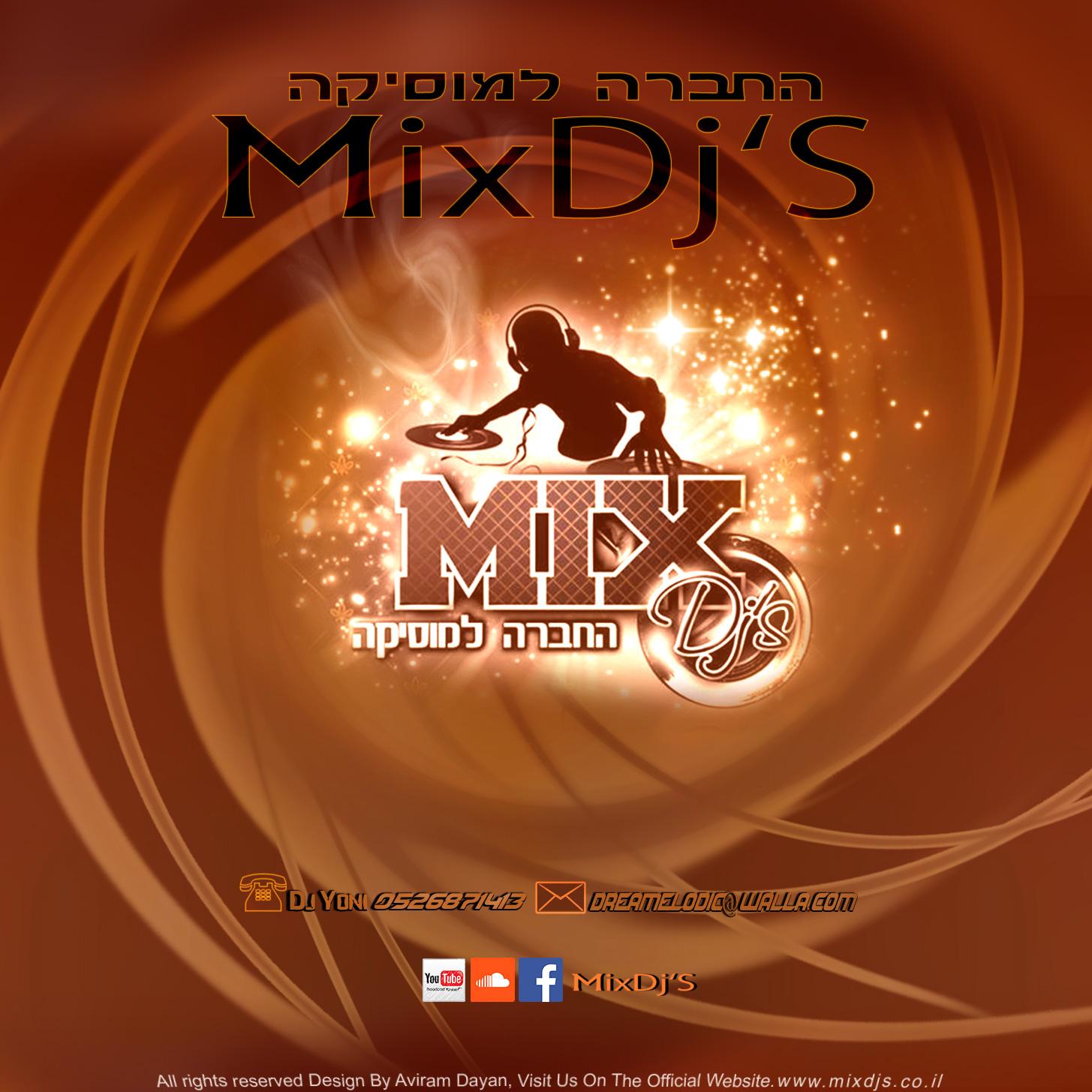 MIXDJS55