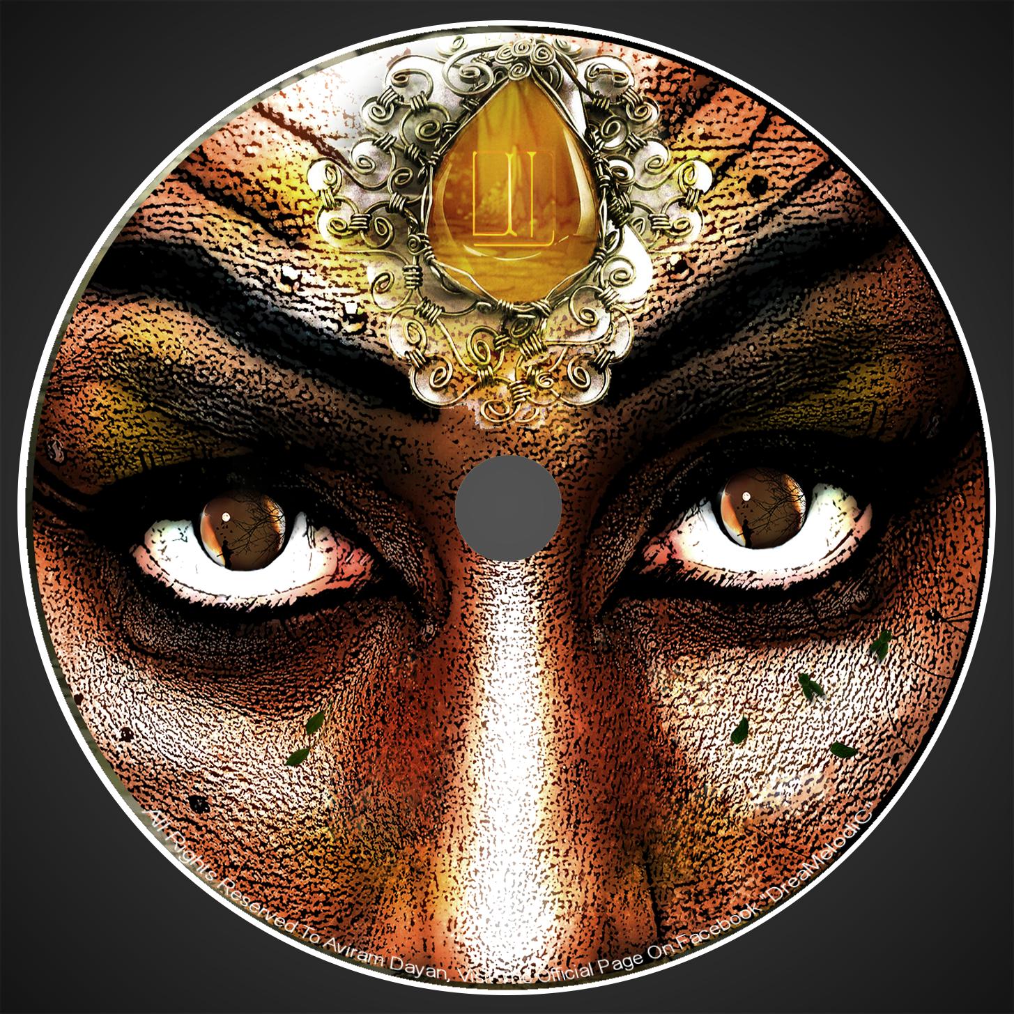 עותק של World Of Story disc
