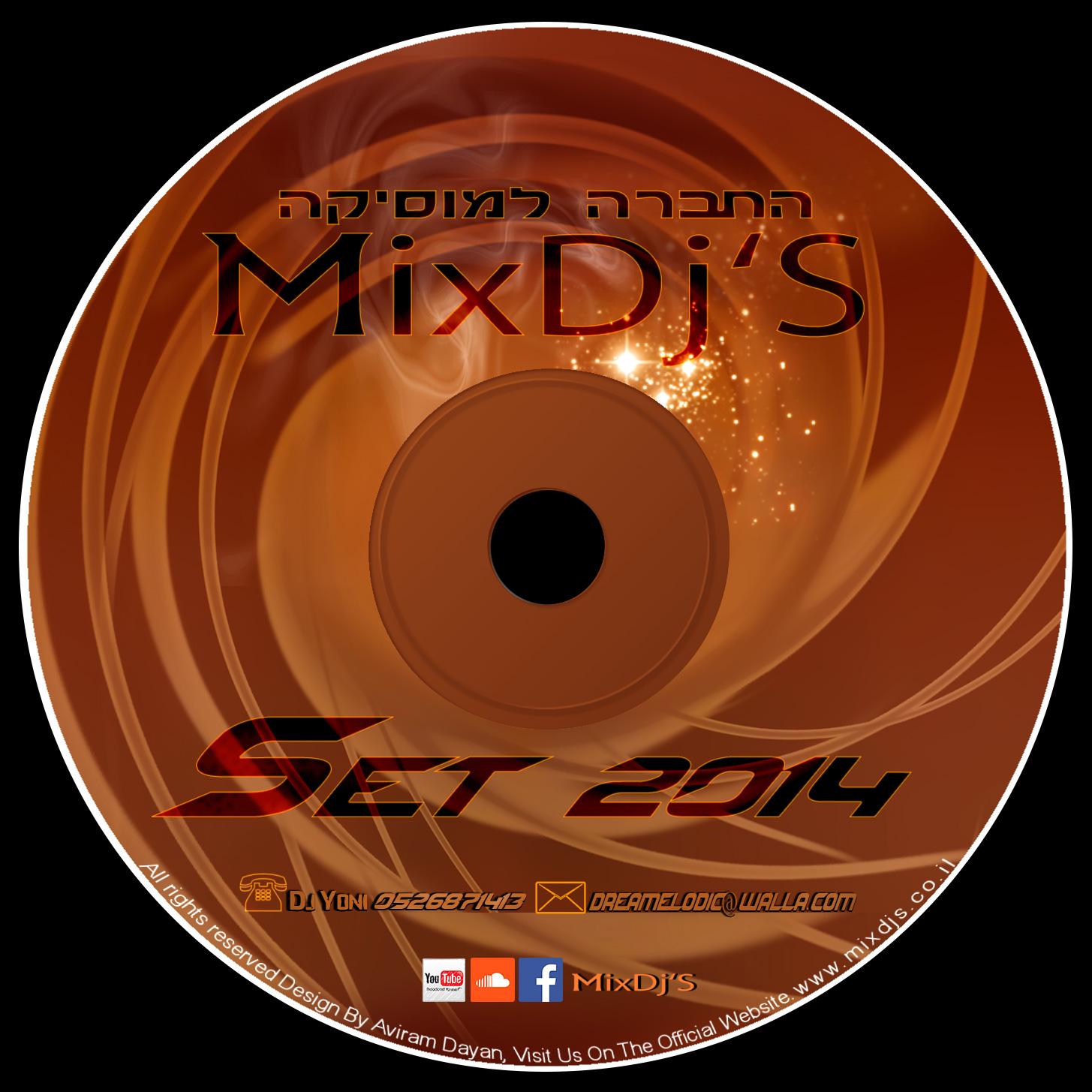 MIXDJ-set-Disc+font