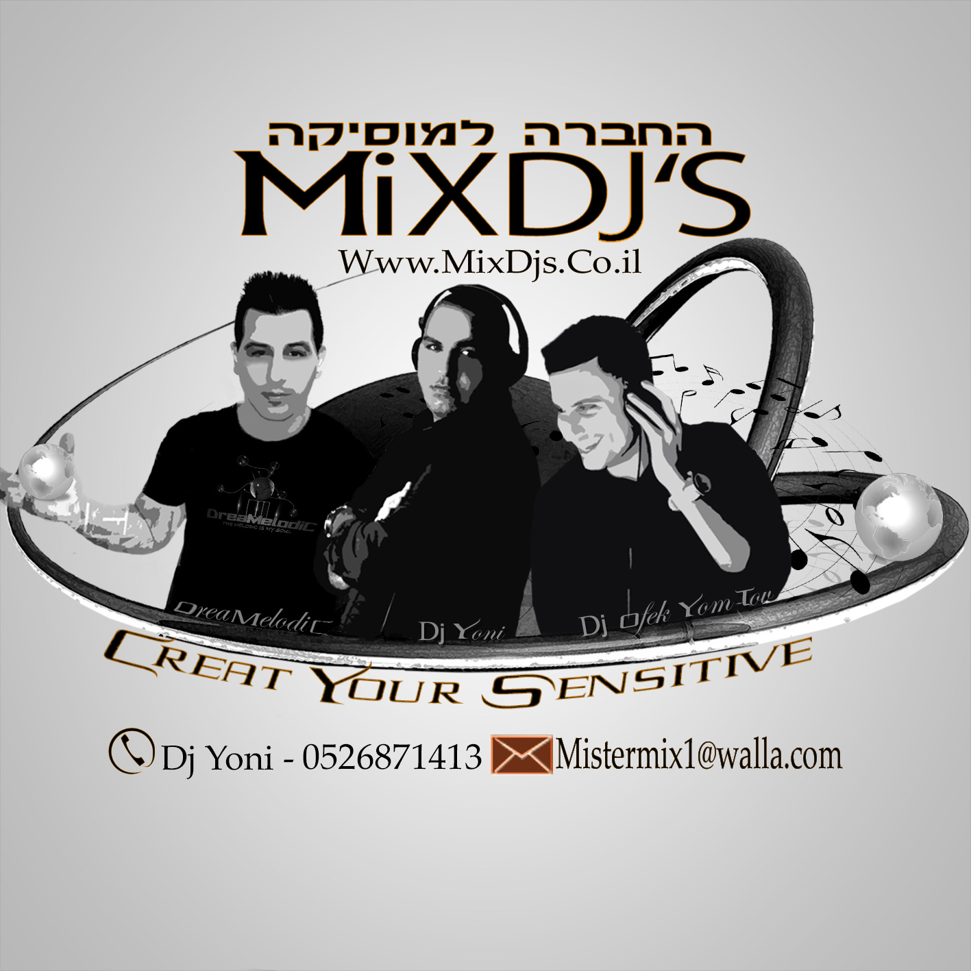 12x12-set-MixDj'S-New