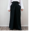 Thumbnail: 125904 ** Hakama samurai trouser.