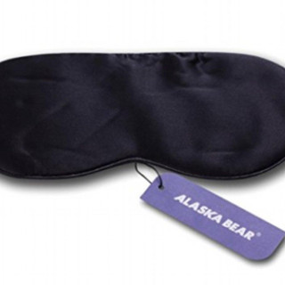 Black sleeping mask.jpg
