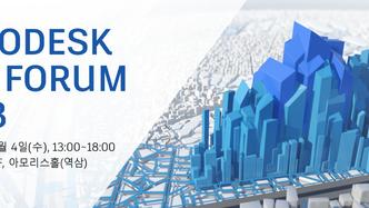 Autodesk BIM Forum 2018