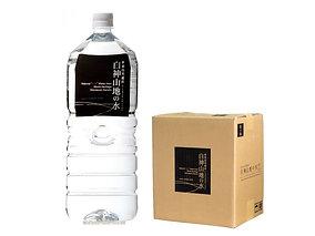 即日~【地域限定・最安値】【日本一柔らかい水】白神山地の水(世界自然遺産)2ℓ×6本
