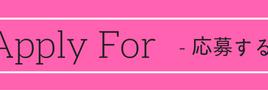 【抽選プレゼント】『第64回一陽展・国立新美術館』ご招待券[ペア×30組(60名様)応募期間:9/7-9]