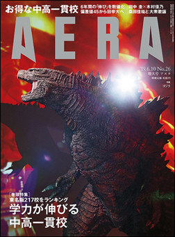 【ASA得ストア】新刊をご紹介(2019.6.6)