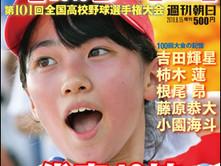 【ASA得ストア】新刊をご紹介(2019.8.2)