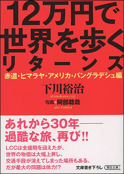 【ASA得ストア】新刊をご紹介(2019.7.4)