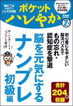 【ASA得ストア】新刊をご紹介(2019.12.13)
