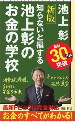 【ASA得ストア】新刊をご紹介(2019.10.25)