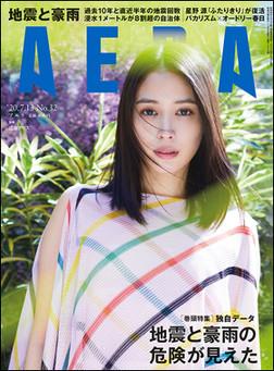 【ASA得ストア】新刊をご紹介(2020.7.7)