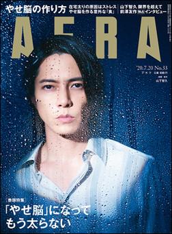 【ASA得ストア】新刊をご紹介(2020.7.13)