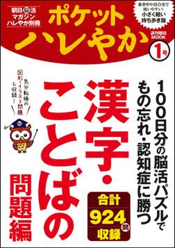 【ASA得ストア】新刊をご紹介(2019.7.25)
