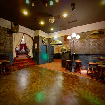 Free Function Room Hire Available