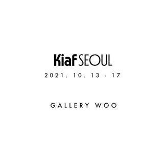 2021 KIAF SEOUL