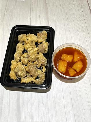 Pineapple w/ Sweet & Sour Boneless Pork 菠蘿咕嚕肉