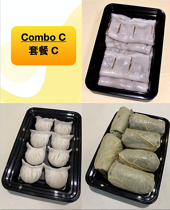 Dim Sum Combo C ・點心套餐C