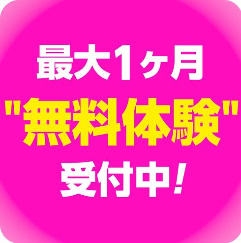4D0BA3D5-D3D5-4142-8BFF-3072964775D9.png