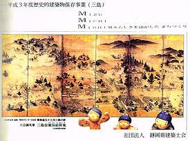 歴史的建物保存.jpg