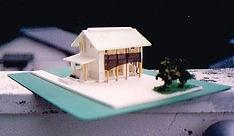 二村邸模型.jpg