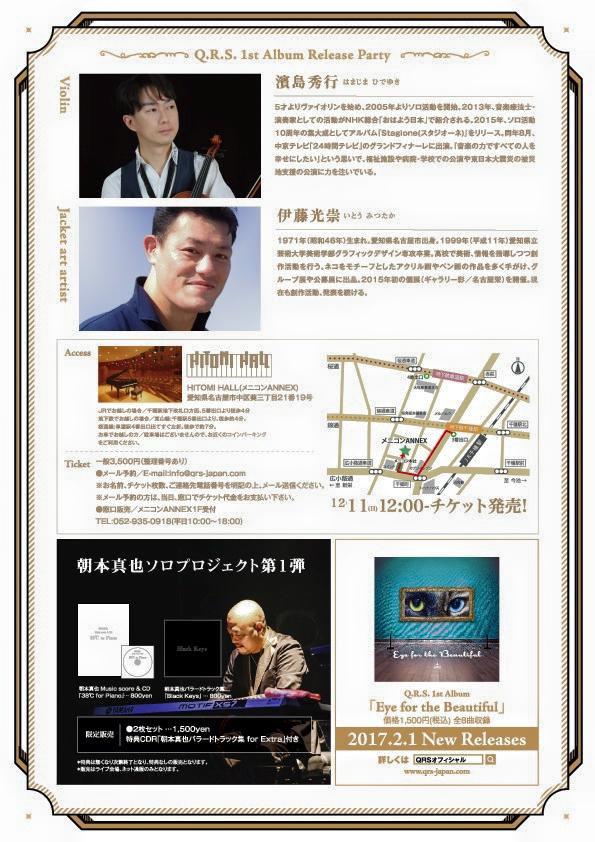 pianostoriesvol3-2.jpg