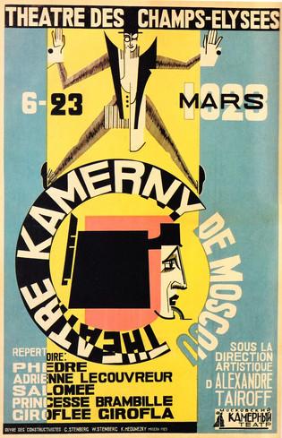 L.1923-Mosow-Chamber-Theatre.jpg