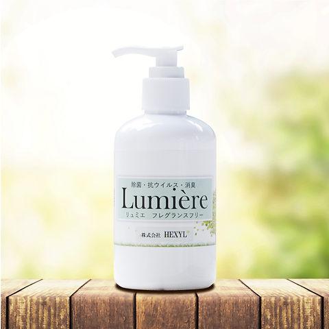 lumiere200-free.jpg