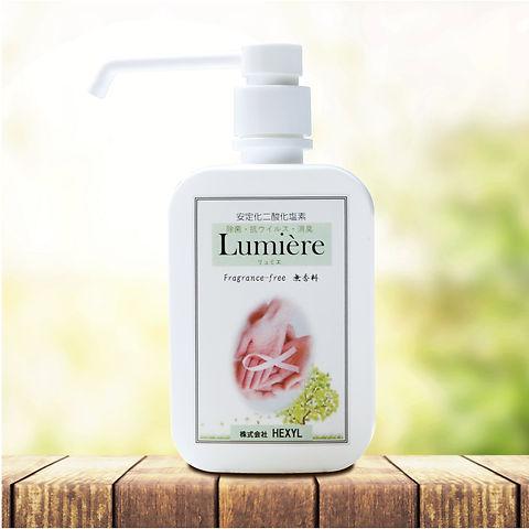 lumiere500-free.jpg