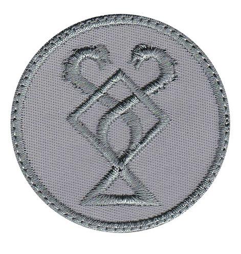Huldra Coin God Of War Kratos - Glue Back To Sew On