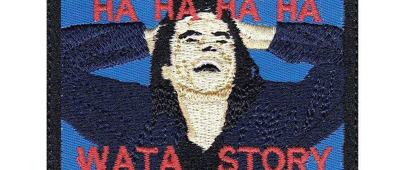 Room Ha Ha What A Story Tommy Wiseau - Velcro Back
