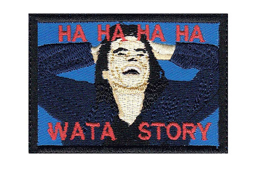 Room Ha Ha What A Story Tommy Wiseau - Glue Back To Sew On