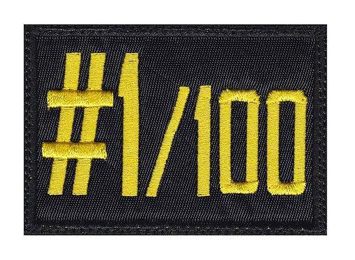 1 Of 100 Battle Royale Pubg Fortnite - Velcro Back