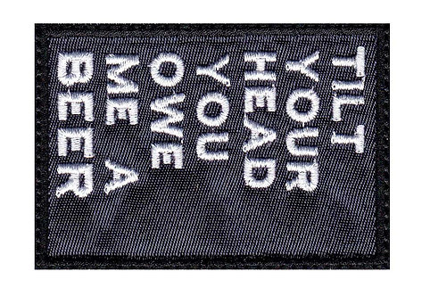 Tilt Your Head You Owe Me A Beer - Glue Back To Sew On