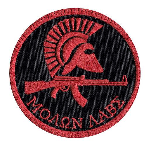 Spartan Molon Labe Circle - Velcro Back