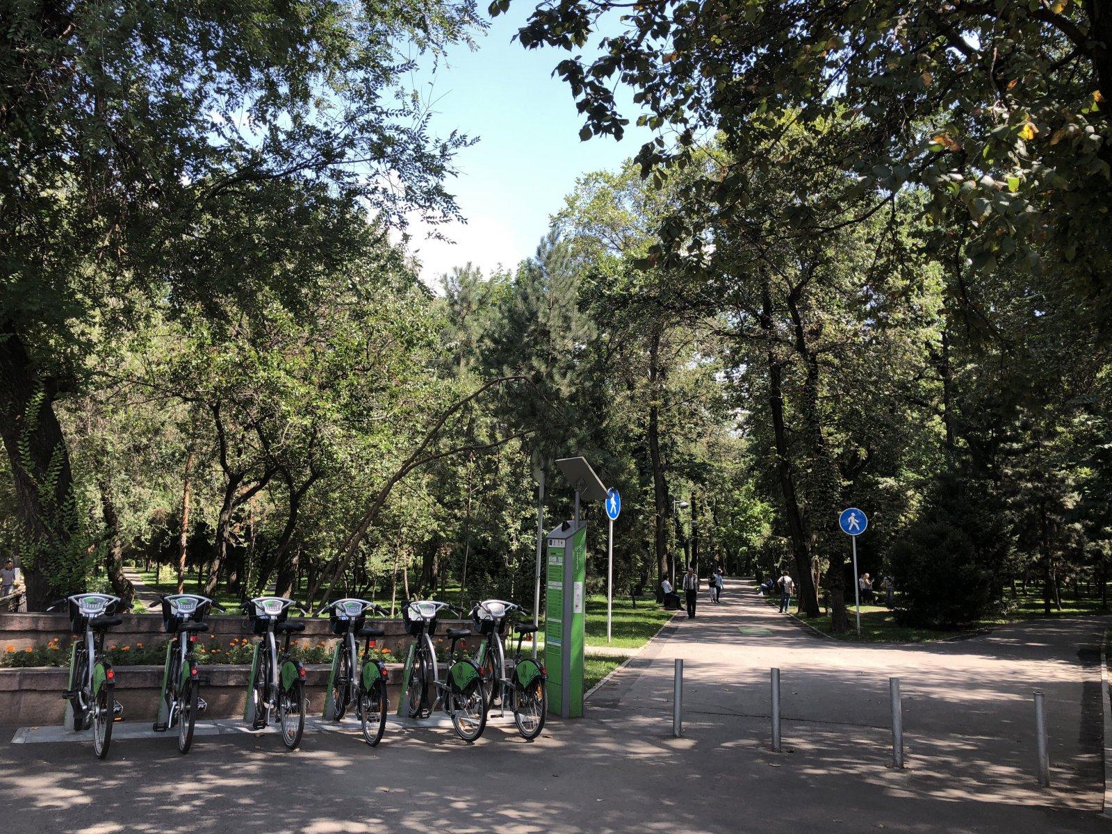 Panfilov's Park