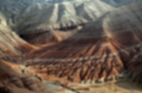 Aktau mountains Altyn Emel