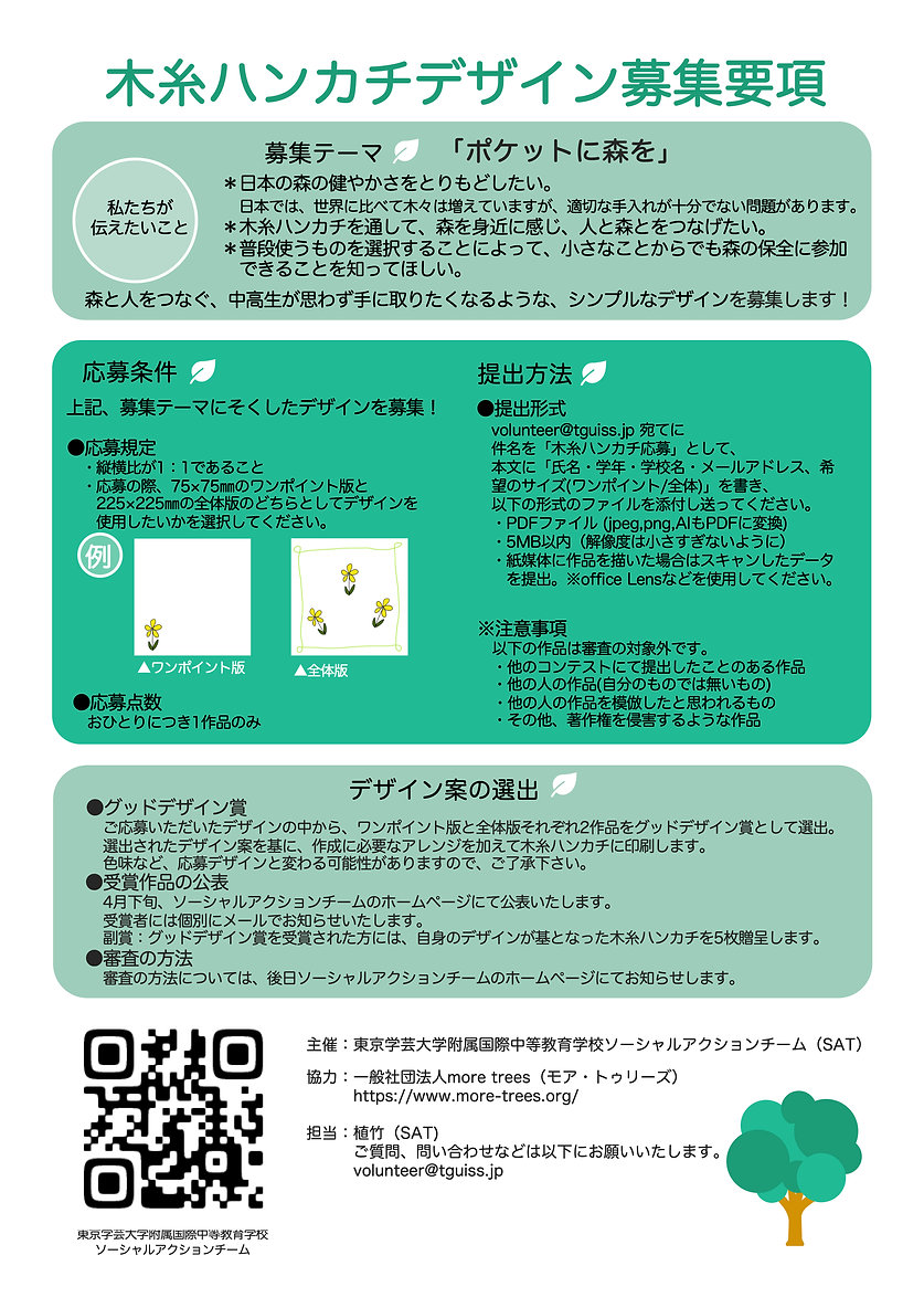 poster_mokuito2.jpg