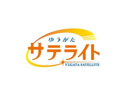 テレビ東京 ニュースに取り上げて頂きました。
