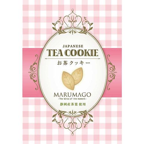 お茶クッキー