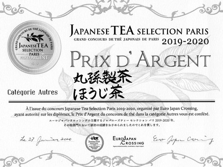 Japanese Tea Selection Paris 2019