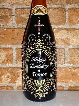 オリジナルデコシャンパン スワロドンペリ 結婚式 誕生日 プレゼント ドンペリ エッチング