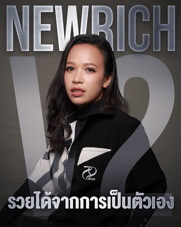 New-Rich-V2.png