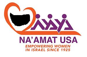 NA AMAT Heart logo Jul 2020.png