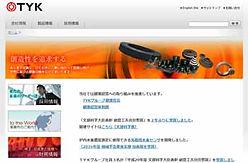 株式会社TYK.jpg