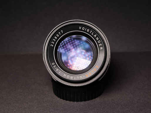 Siete razones por las que es buena idea comprar un objetivo de 50 mm. Por Xatakafoto